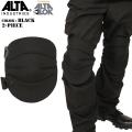 ALTA アルタ SOFT タクティカルニーパッド AltaLok BLACK【50703.00】