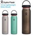 HydroFlask ハイドロフラスク 5089385 トレイルシリーズ 32oz ライトウエイト ワイドマウス 保温ボトル【Sx】