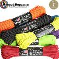 ATWOOD ROPE MFG. アトウッド ロープ 7Strand 550 パラコード 50FT REFLECTIVE 7色★キャンペーン対象外★