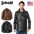 Schott ショット 7420 533US レザーカーコート【キャンペーン対象外】 レザーコート 革ジャン