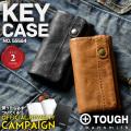 ※【キャンペーン対象外】TOUGH タフ キーケース 55564 Leather Wash(レザーウォッシュ)2色☆ノベルティプレゼント☆
