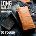 ※【キャンペーン対象外】TOUGH タフ 長財布 55569 Leather Wash(レザーウォッシュ) 3色☆ノベルティプレゼント☆