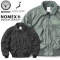 ☆ただいま20%割引中☆HOUSTON ヒューストン 5CW36P-NM 米軍 NOMEX CWU-36/P フライトジャケット 日本製