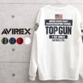 AVIREX アビレックス 6103520 TOP GUN 長袖Tシャツ【キャンペーン対象外】