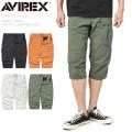 AVIREX アビレックス 6106079 FRONT CARGO STRETCH クロップドパンツ【キャンペーン対象外】