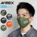 【ネコポス便対応】AVIREX アビレックス 6109126 ドライタッチ マスク【キャンペーン対象外】
