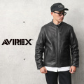 AVIREX アビレックス 6111043 シープスキン スタンド シングル ライダース レザージャケット【キャンペーン対象外】【T】ミリタリーファッション