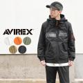 AVIREX アビレックス 6112098 フューチャーコマンド CWUジャケット【キャンペーン対象外】