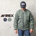 AVIREX アビレックス 6112105 L-2B フライトジャケット COMMERCIAL MODEL【キャンペーン対象外】【T】ミリタリーファッション ミリタリージャケット