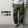 AVIREX アビレックス 6116094 シンプル M-65 パンツ【キャンペーン対象外】