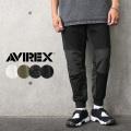 AVIREX アビレックス 6116125 トラック パンツ RECON(リーコン)【キャンペーン対象外】【T】ミリタリーファッション