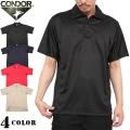 【キャンペーン対象外】CONDOR コンドル 612 タクティカルポロシャツ 4色