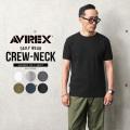 【送料無料】AVIREX アビレックス デイリーウエア 半袖 クルーネックTシャツ 6143502  メンズ ミリタリー トップス インナー 無地 筋肉 アヴィレックス【Sx】
