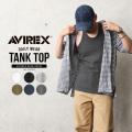 【送料無料】AVIREX アビレックス デイリーウエア タンクトップ バッククロス 6143503 メンズ トップス レーサーバック タンクトップ 無地 筋肉 アヴィレックス【Sx】