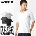 AVIREX アビレックス デイリーウエア ハーフスリーブ UネックTシャツ 6143508 アヴィレックス【Sx】
