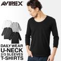 AVIREX アビレックス デイリーウエア 8分袖 UネックTシャツ 【6143509】 アヴィレックス【Sx】