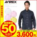 〇セール〇【即日出荷対応】AVIREX アビレックス 6145133 デイリーウエア L/S リネン ボタンダウンシャツ
