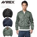 AVIREX アビレックス 6152131 L-2Bフライトジャケット COMMERCIAL MODEL【キャンペーン対象外】 ミリタリージャケット