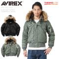 AVIREX アビレックス 6152176 N-2Bフライトジャケット コマーシャルモデル アヴィレックス ミリタリージャケット 【Sx】