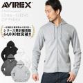 AVIREX アビレックス デイリーウエア ロングスリーブ ジップパーカ 6153641 アヴィレックス【Sx】