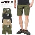 AVIREX アビレックス 6186077 COTTON RIPSTOP ファティーグショートパンツ【キャンペーン対象外】