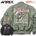 AVIREX アビレックス 6192206 MA-1フライトジャケット DROP ZONE【キャンペーン対象外】