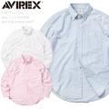 AVIREX アビレックス デイリーウェア 6195129 L/S オックスフォード ボタンダウン シャツ【キャンペーン対象外】