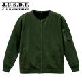 C.A.B.CLOTHING J.G.S.D.F. 自衛隊 ノーカラー フルジップ スウェット 6223 【キャンペーン対象外】