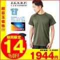 〇セール〇C.A.B.CLOTHING J.G.S.D.F. 自衛隊 COOL NICE 半袖Tシャツ 2枚組 【6525】【キャンペーン対象外】