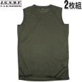 【キャンペーン対象外商品】C.A.B.CLOTHING J.G.S.D.F. 自衛隊 COOL NICE スリーブレスTシャツ 2枚組 OD【6528】