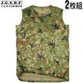 【キャンペーン対象外商品】C.A.B.CLOTHING J.G.S.D.F. 自衛隊 COOL NICE スリーブレスTシャツ 2枚組 新迷彩【6528】