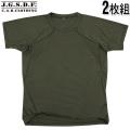 【キャンペーン対象外商品】C.A.B.CLOTHING J.G.S.D.F. 自衛隊 COOL NICE 3DメッシュTシャツ 2枚組 OD【6533】