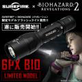 【キャンペーン対象外】SUREFIRE シュアファイア BIOHAZARD コラボレーションモデル 6PX Bio LEDフラッシュライト