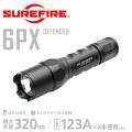 【キャンペーン対象外】SUREFIRE シュアファイア  6PX DEFENDER Single-Output LEDフラッシュライト (6PXD-C-BK)