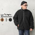 【即日出荷対応】MANASTASH マナスタッシュ 7102100 マウンテンゴリラ ボアジャケット4【キャンペーン対象外】