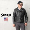 Schott ショット 7164 613UST VINTAGE ONESTAR ライダースジャケット TALL MADE IN USA【キャンペーン対象外】【T】 ワンスター レザージャケット