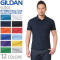 GILDAN ギルダン 73800 Easy Care 6.0oz アダルト ダブル ピケ ポロシャツ Japan Fit【Sx】