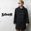 Schott ショット 7588 735US フードレス ダッフルコート MADE IN USA【キャンペーン対象外】