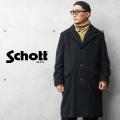 Schott ショット 7589 ソフトメルトン チェスターロングコート MADE IN USA【キャンペーン対象外】