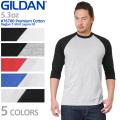 【メーカー取次】 GILDAN ギルダン 76700 Premium Cotton 5.3oz アダルト ラグラン Tシャツ Japan Fit【Sx】