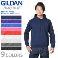 【メーカー取次】 GILDAN ギルダン 88500 8.0oz アダルト プルオーバーパーカ Japan Fit【Sx】