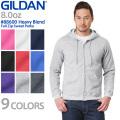 【メーカー取次】 GILDAN ギルダン 88600 Heavy Blend 8.0oz アダルト フルジップ スウェットパーカー Japan Fit【Sx】