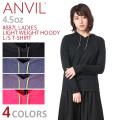 【メーカー取次】ANVIL アンビル 887L 4.5oz レディース ライトウェイト フード付き長袖Tシャツ American Fit【キャンペーン対象外】