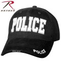 ☆複数点割引☆ROTHCO ロスコ Deluxe Police Low Profile BLACK 【9383】