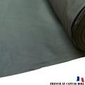 実物 新品 フランス軍 AF キャンバスロール