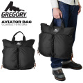 【キャンペーン対象外】GREGORY グレゴリー  AVIATOR BAG(アビエイターバッグ) トートバッグ ブラック