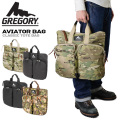 【キャンペーン対象外】GREGORY グレゴリー  AVIATOR BAG(アビエイターバッグ) トートバッグ 4色(プリント、HDナイロン)