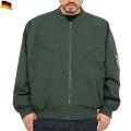 実物 ドイツBGS(国境警備隊)SUMMERジャケット