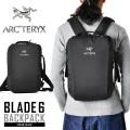 【正規取扱店】【即日出荷対応】ARC'TERYX アークテリクス BLADE 6 バックパック BLACK【キャンペーン対象外】