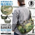 ☆20%OFFセール☆BALLISTICS バリスティクス BULLET バレット ショルダーバッグ カモフラージュ バナナ(ウォータープルーフ) BMA-7118 2色